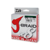 Шнур Daiwa J-BRAID X8 Dark Green 0.32 Фото 1