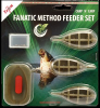 Набор CarpZoom кормушек Method Feeder Set (арт.18630067)