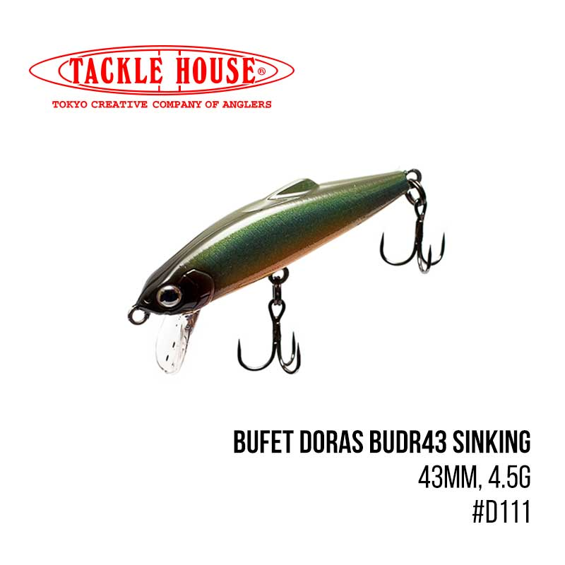 Воблер Tackle House Bufet