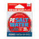 Шнур Unitika Salt Water PE