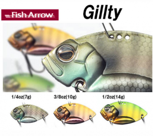 Цикада Fish Arrow Gillty