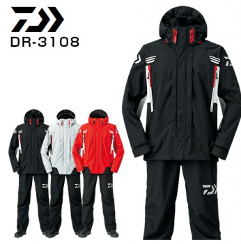 Daiwa Rain Max Combi-Up Suit DR-3108