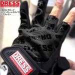 DRESS GLOVES 3 FINGERLESS (арт.161606151)