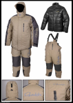 Костюм Gamakatsu Hyper Thermal Suits