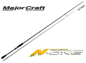 Major Craft N-One NSL