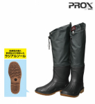 Сапоги Prox P-Proof Radial Sole