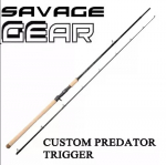Savage Gear Custom Predator Trigger
