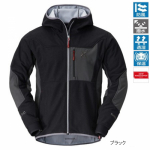 Shimano XEFO WINDSTOPPER OPTIMAL Hoody