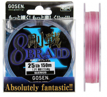 Шнур GOSEN 8 BRAID ABSOLUTELY